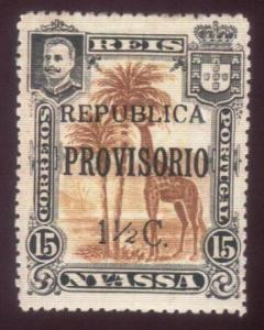 Nyassa 1918 Local Overprint #68 CV 30.00