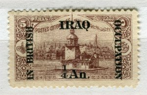 IRAQ; 1918 early BRITISH OCCUPATION issue Mint hinged 1/4a. value