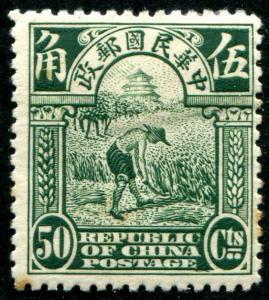 HERRICKSTAMP CHINA Sc.# 216 Mint Hinged Scott Retail $60.00