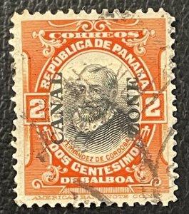US - Canal Zone / Panama #53 Used F/VF 1918 [W12.1.1]