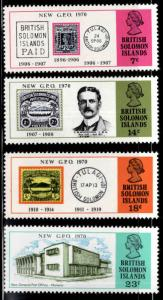 British Solomon Islands Scott 204-207  set