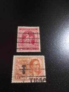 New Zealand sc 166-167 uhr