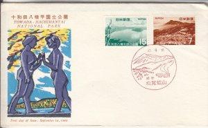 1968, Japan: Towada-Hachimantal National Park, FDC (S18785)