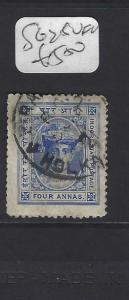 INDIA  NATIVE STATE INDORE (P2208B)  4A  SG 25     VFU