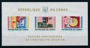 [97002] Congo Kinshasa 1964 Lovanium UNI Science Nuclear Imperf. Sheet MNH