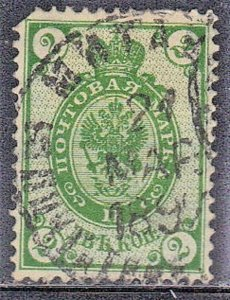 FINLAND SC# 47  **USED** 1891-92  2k   SEE SCAN