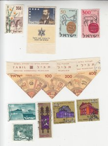 Israel small lot of 10 used