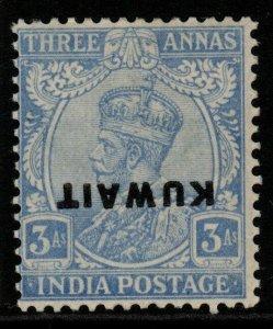 KUWAIT SG7var 1924 3a ULTRAMARINE WITH OVERPRINT INVERTED MTD MINT