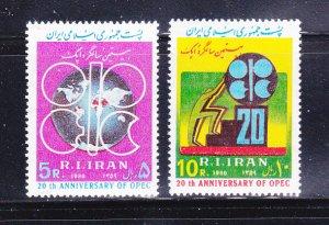 Iran 2062-2063 Set MNH OPEC