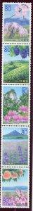 Japan 2007 Prefecture NH Scott Z771-75 Z775a Yamanashi Cherry Blossom Fruit