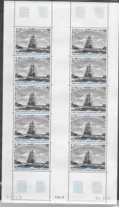 Antarctica FSAT C55, C105a and more MNH sheets, see desc. CV$375.75