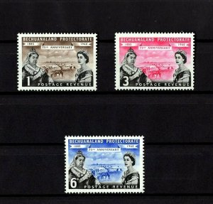 BECHUANALAND - 1960 - QE II - QUEEN VICTORIA - 75th ANNIVERSARY - MINT MNH SET!