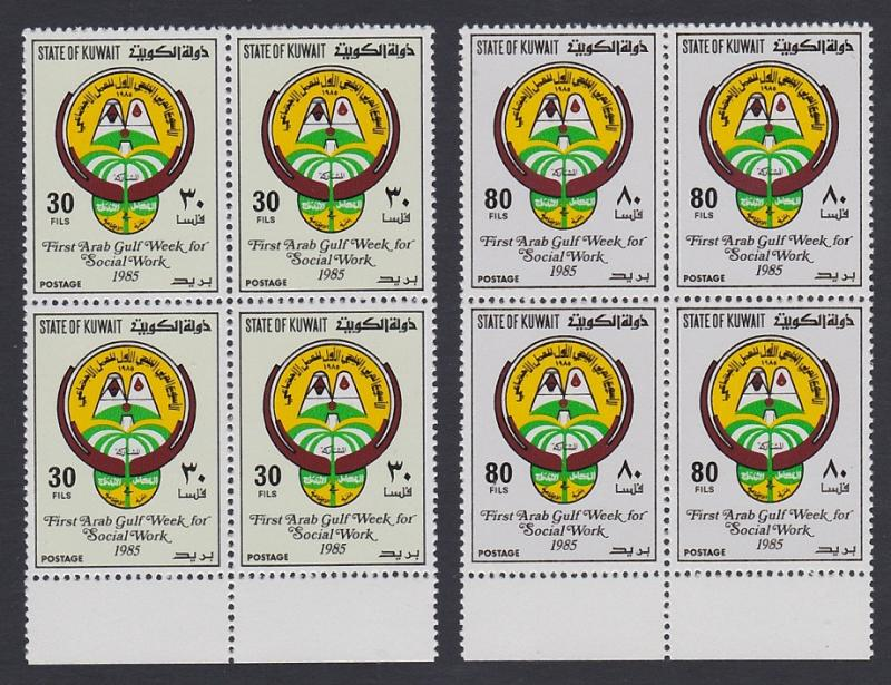 Kuwait 1st Arab Gulf Social Week 2v Blocks of 4 with Bottom Margins SG#1072-1073