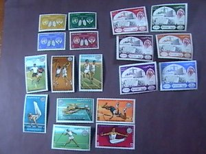 KUWAIT # 204-221-MINT/NEVER HINGED---3 COMPLETE SETS---1963