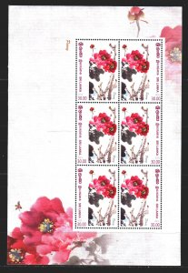 Sri Lanka. 2012. ml 1885. Flowers, flora. MNH.