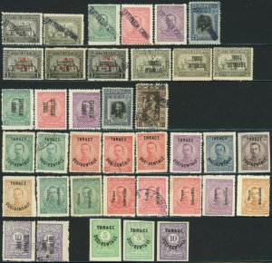 THRACE Allied Occupation BULGARIA Postage Stamp Overprint Collection MNH Used