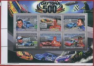 FRENCH GUINEA - ERROR, 2008 MISPERF SHEET: CAR RACING, Daytona 500 Kevin Harvick