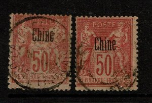 France Offices in China SC# 9 and 9a, Used, Hinge Remnant, see notes - S9636