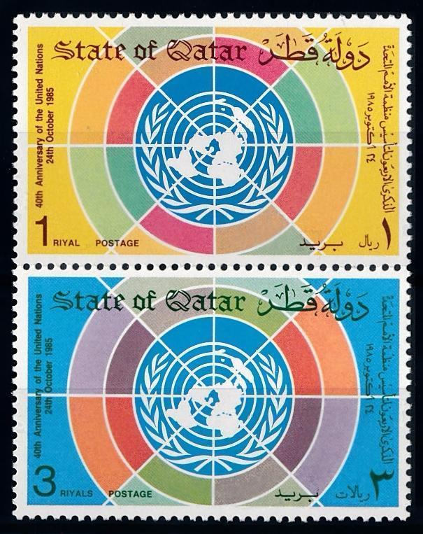 [68300] Qatar 1985 40th Anniv. United Nations  MNH
