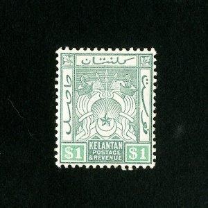 Kelantan Stamps # 9 VF OG LH Catalog Value $55.00