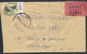 MALAYSIA 1973 EXPRESS fee paid cover - Penang to Kuala Lumpur..............10817