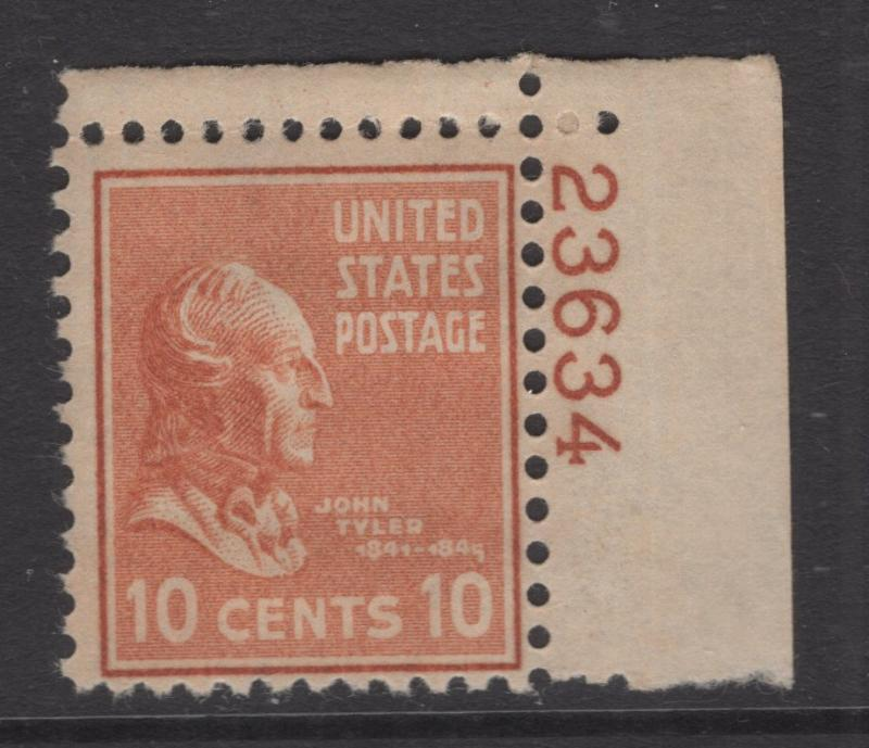 US 1938 John Tyler P# 10c Stamp Scott 815 MNH