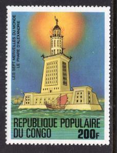 Congo People's Republic 466 MNH VF