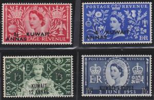 Kuwait 113-116 MNH (1953)