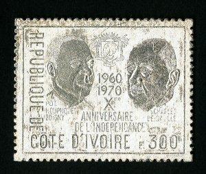 Ivory Coast Stamps # 299C VF OG NH