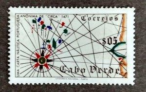 Cape Verde #277 5c Cape Verde Map & Compass Rose MH (1952)