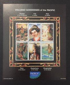 Palau 1997 #434 S/S, Volcano Goddesses, MNH.