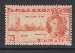 NORTHERN RHODESIA, Scott 46a, MHR (small thin spot)