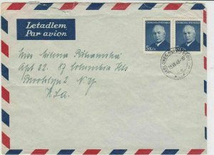 czechoslovakia 1949 airmail stamps cover ref 19651