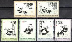 PR China SC#1108-1113 N14 1973 Giant Panda MNH