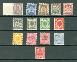 MALAYA STATES NICE LOT of 14...MNH...$51.00