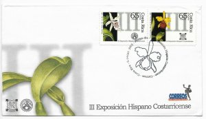 COSTA RICA 2001 III Stamp Exhibition San José Orchids Flowers First Day Cover