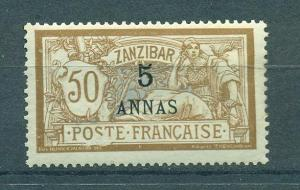 French Offices in Zanzibar sc# 46 mh cat val $27.50