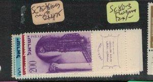 Israel SC 75-8 Tab MNH (2euh)
