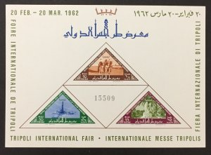 Libya 1962 #217a S/S, International Fair, MNH, High CV.