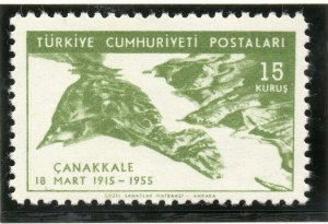 Turkey 1955 Early Issue Fine Mint Hinged 15k. NW-18223