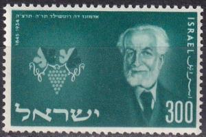 Israel #90  MNH