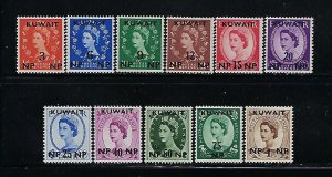 KUWAIT #129-139 1957-58  QEII  SURCHARGES NP NEW VALUE- MINT NEVER HINGED