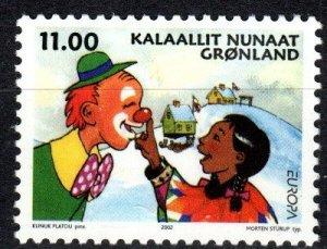 Greenland #396  MNH CV $4.00 (X1103)