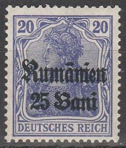 Romania #3N11 MNH F-VF  (S345)