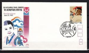 South Korea, Scott cat. 1348. World Travel Congress issue. First day cover.