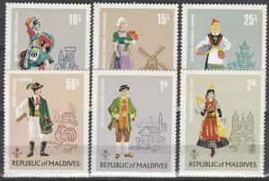 Maldive  Is #383-8 MNH CV $13.85 (A16043)
