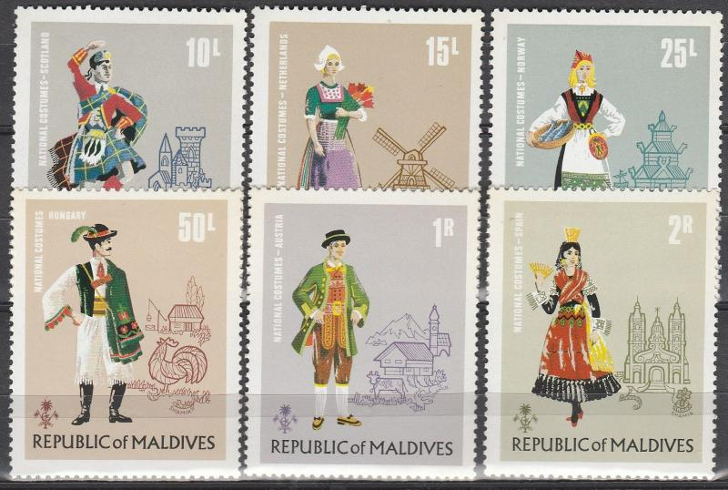 Maldive  Is #383-8 MNH CV $13.85 (A16043)