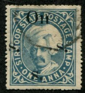 India - Sirmoor SC# O15 (SG# 68)  Raja Sir Prakash 6p, Used