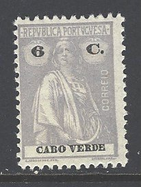 Cape Verde Sc # 183A mint hinged perf 12 X 11 1/2 (RS*)