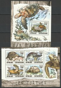 CA020 2016 CENTRAL AFRICA FAUNA MARINE LIFE REPTILES TURTLES KB+BL MNH